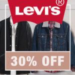 Spare noch bis Montag 30% auf das komplette Sortiment von Levi's!