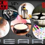 Bis zu 82% sparen beim PEARL Black Friday 2014