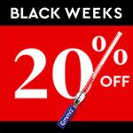 Emma Black Weeks Angebote: Sicher dir jetzt deine Emma Matratze 20% günstiger