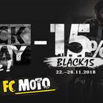 Black Friday Sale bei FC Moto – 15% Preisvorteil auf das gesamte Sortiment