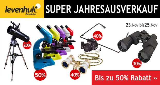 Levenhuk Black Friday 2018