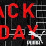 Puma Forever Faster. Sicher dir bis zu 40% Rabatt auf deinen Einkauf bei Puma!