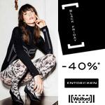 40% Rabatt auf Wolford Produkte zum Black Friday!